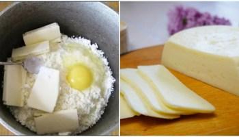 Смачний та корисний домашній плавлений сир, за 15 хвилин.