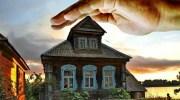 Щоб захистити свій будинок від усіх негараздів, потрібно дотримуватися цих правил