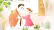 Супертато: 5 речей, які кожен батько повинен зробити для своєї дочки
