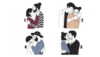 Тест: вибрана пара розповість, коли у ваше життя прийде справжнє кохання