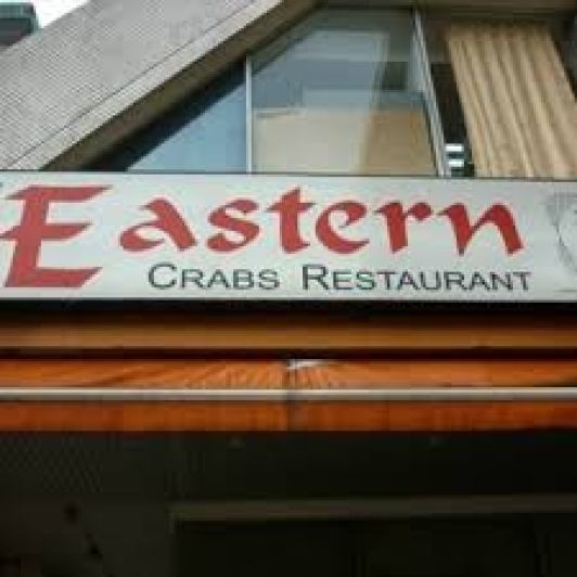 Eastern Crabs Restaurant