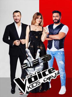برنامج The Voice Kids الموسم الثاني الحلقة 10 العاشرة