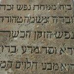 Baruh Levy