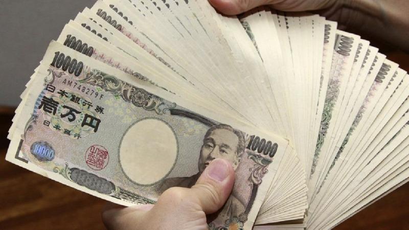 瑞銀持續看漲日元。(圖片來源:AFP)
