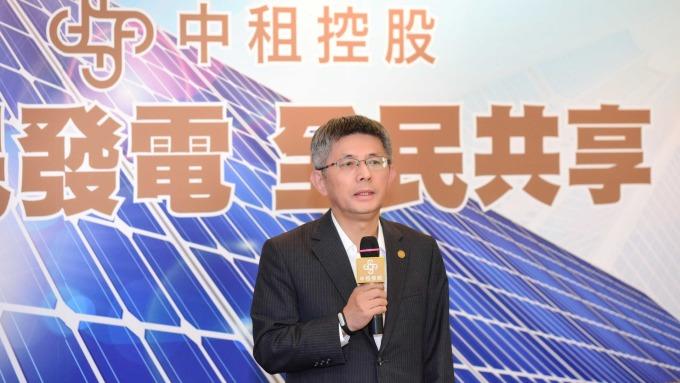 〈中租發展太陽能〉衝電廠投資 目標規模達1000億元 | Anue鉅亨 - 臺股新聞