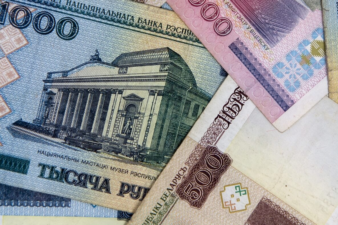 Photo of Belarusian Banks to Issue Digital Tokens in Central Bank Pilot