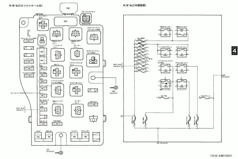 Lexus Gs300 Relay Diagram