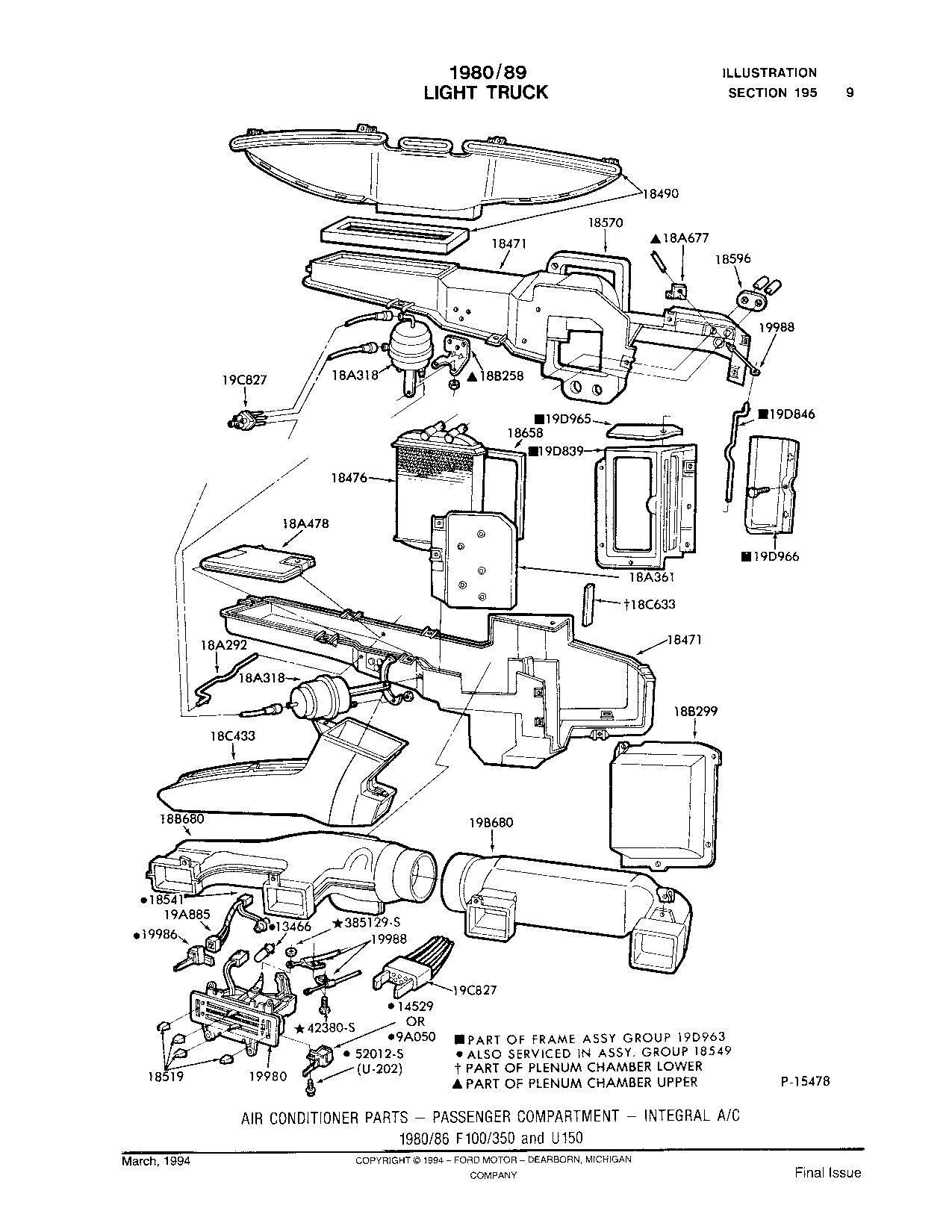 F150 5 8l Heating Core