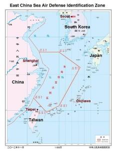 The East China Sea Air Defense Identification Zone (ADIZ)