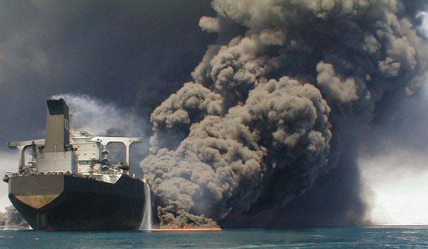 The ISPS-Code and Maritime Terrorism