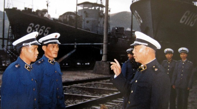 The Father of the Modern Chinese Navy—Liu Huaqing