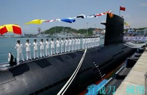 PLAN Song-class submarine in Hong Kong