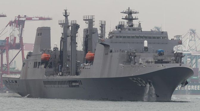 New Ship Boosts Taiwan's HADR Capabilities