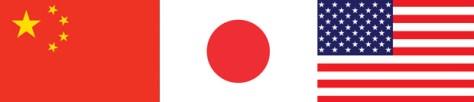 china-japan-us