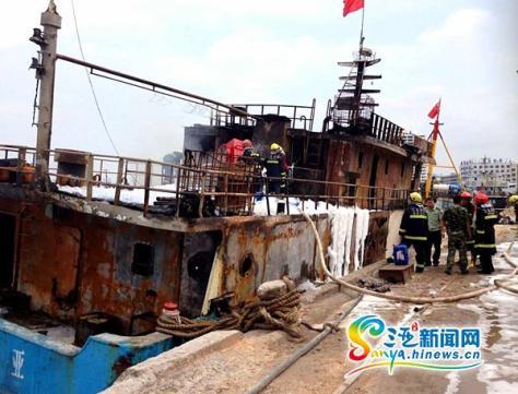 chinese trawler 2
