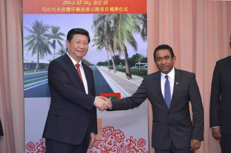 Maldives President Abdullah Yameen meets with Chinese President Xi Jinping.