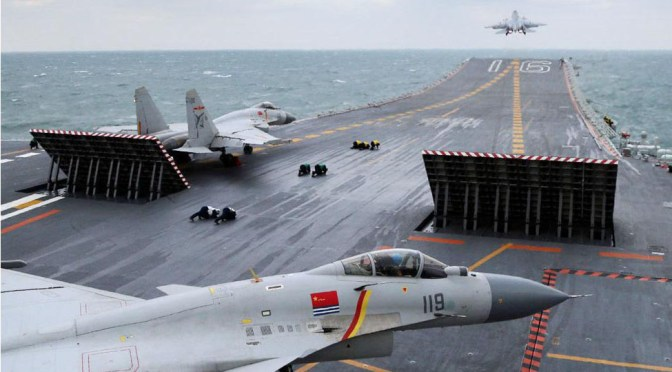 PLA Air and Maritime Maneuvers Across the First Island Chain