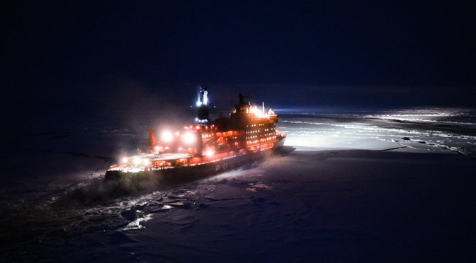 Arctic Security and Legal Issues in the 21st Century: An Interview with CDR Sean Fahey