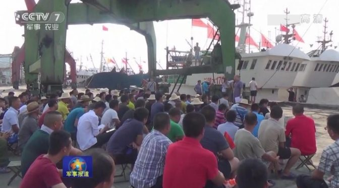 Hainan's Maritime Militia: All Hands on Deck for Sovereignty Pt. 3