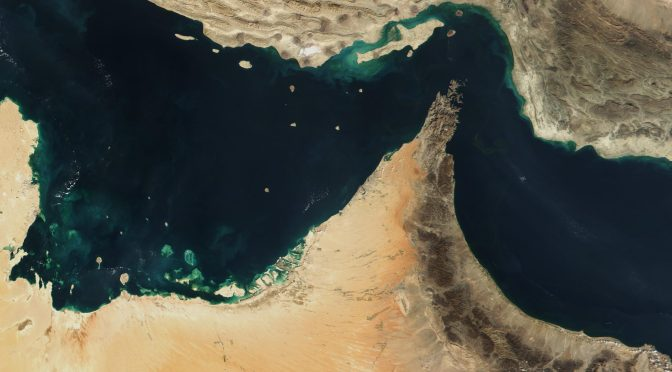 Waters of Black Gold: The Strait of Hormuz, Pt. 2