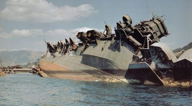 Changing Interpretations of Japan's Pacific War Naval Demise