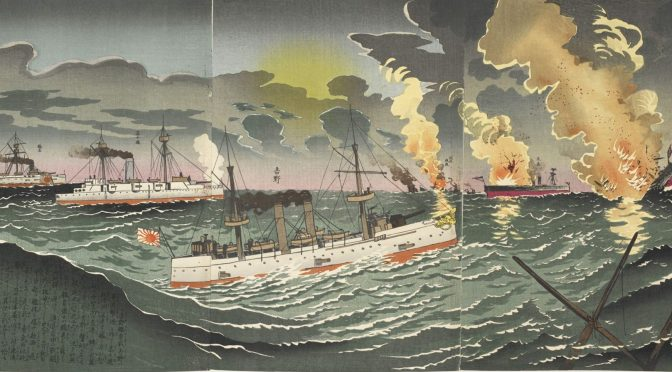 The Decisive Fleet Engagement at the Battle of the Yalu River