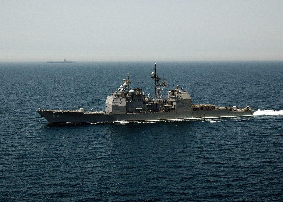 A New U.S. Maritime Strategy