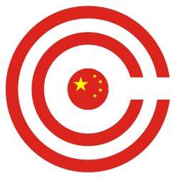 Cina al Centro