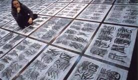 critico d'arte cinese