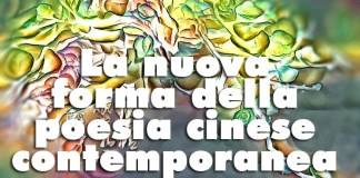 poesia cinese