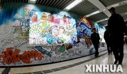 spazi per l'arte in Cina