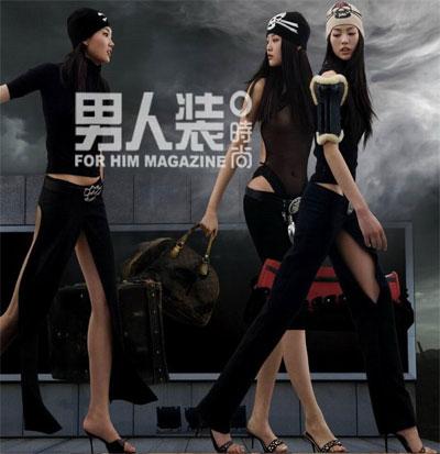 ragazze cinesi sexy