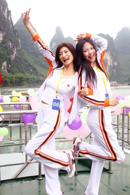 Reginette di bellezza in Cina