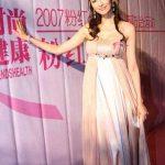 Cancro al seno in aumento in Cina