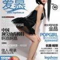 belle gambe di ragazze cinesi