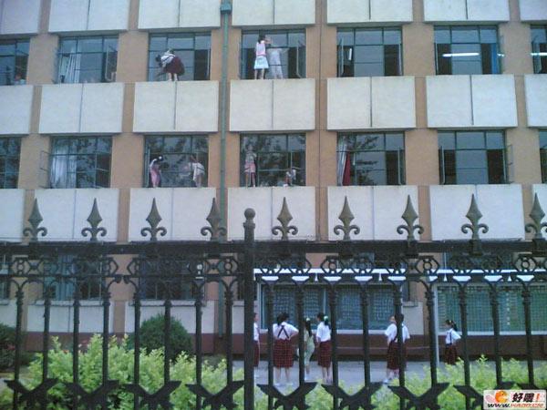 Sicurezza degli studenti in Cina