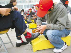 Corso per lustrascarpe