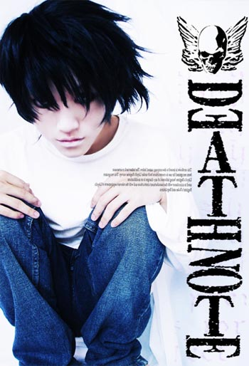 death note cosplay