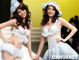 Fashion Week in Cina
