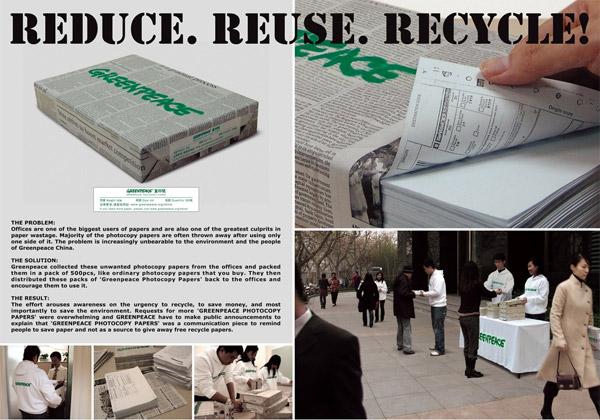 greenpeace-reduce