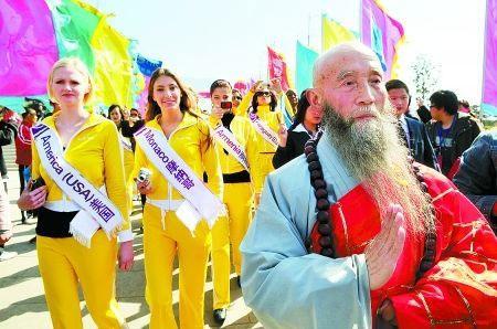 Miss Tourism Queen International