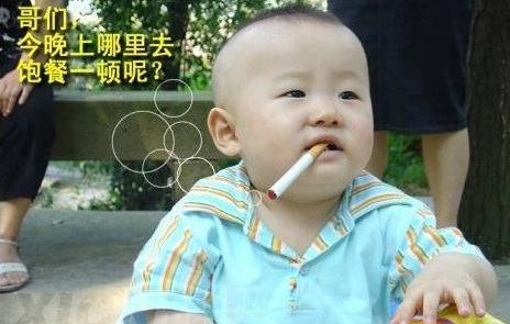 immagini divertenti Cina