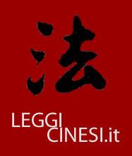 leggi-cinesi