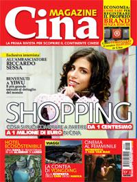 Cina Magazine