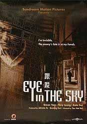 Eye in the Sky di Yau Nai Hoi