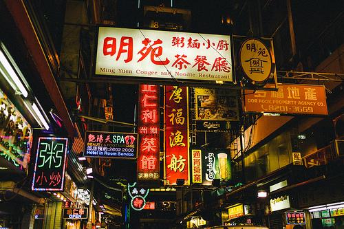 Storia di Hong Kong