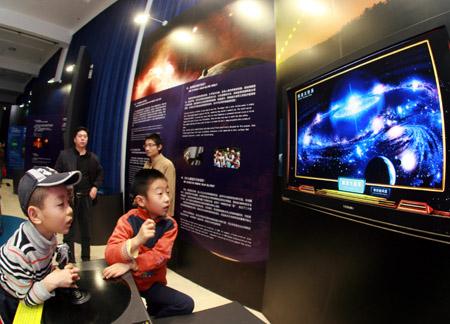 033planetario---Il Planetarium di Pechino