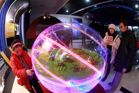 034planetario---Il Planetarium di Pechino
