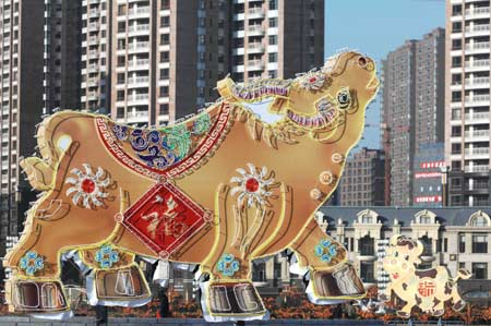 Anno del Bufalo