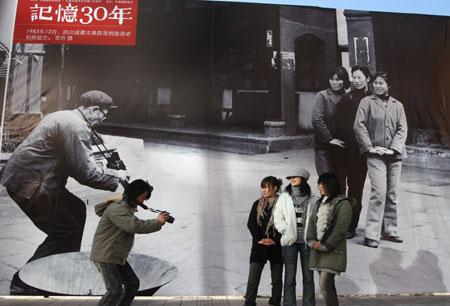 000cina-studenti---riforme in Cina